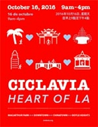 CicLAvia: Heart Of LA